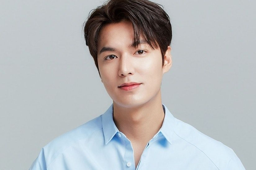 Lee Min Ho di tahun 2020