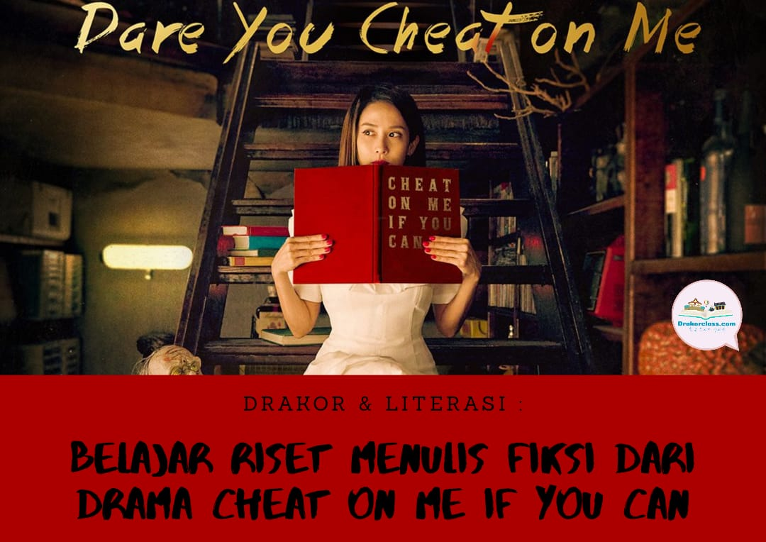 Cheat on Me If You Can'