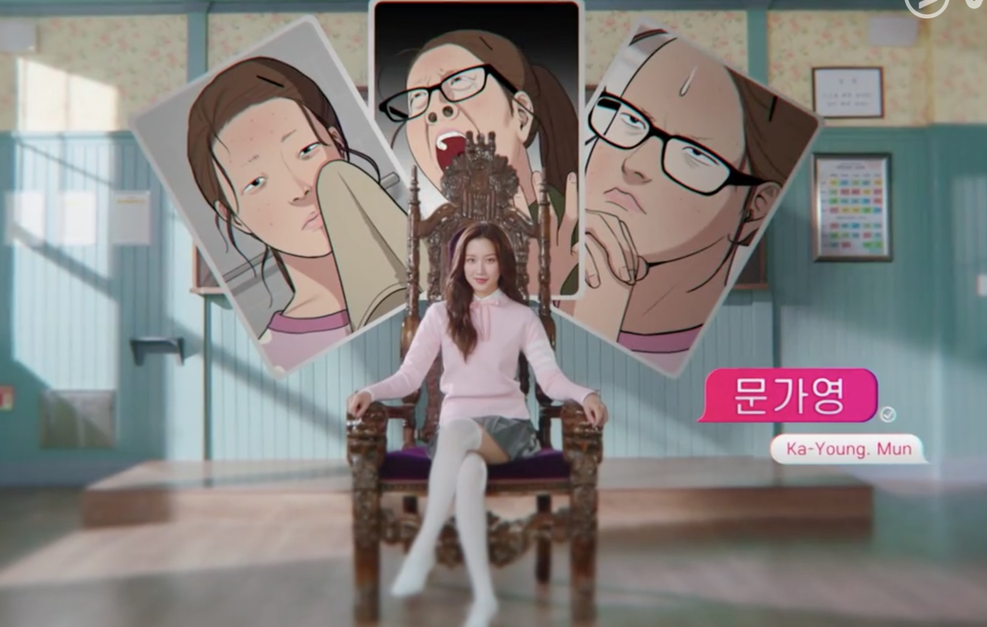 ju kyung true beauty