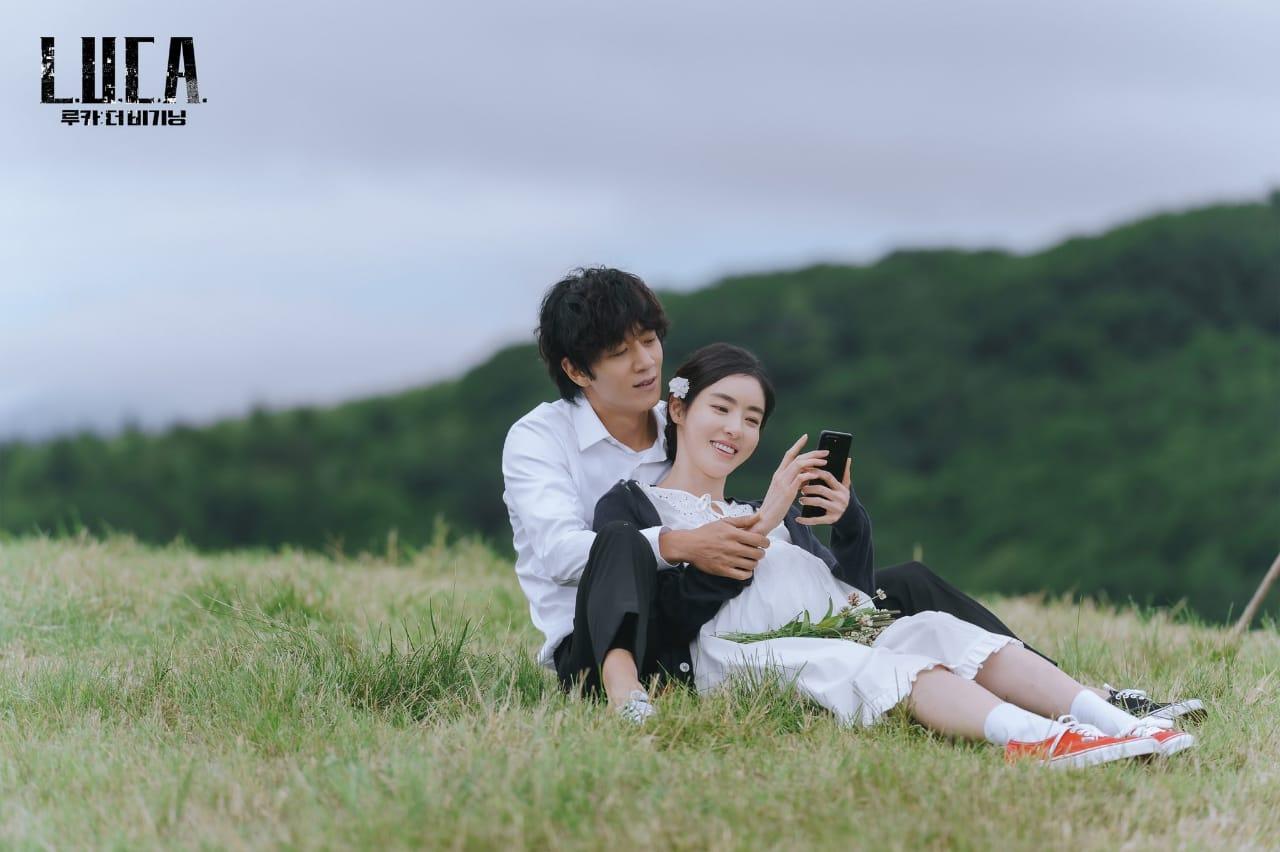 Ji O dan Goo Reum