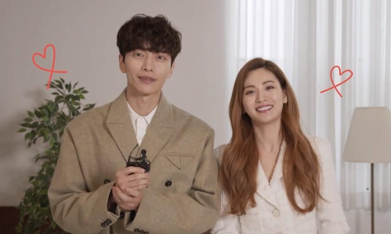 Lee Min Ki dan Nana dalam Oh! Master