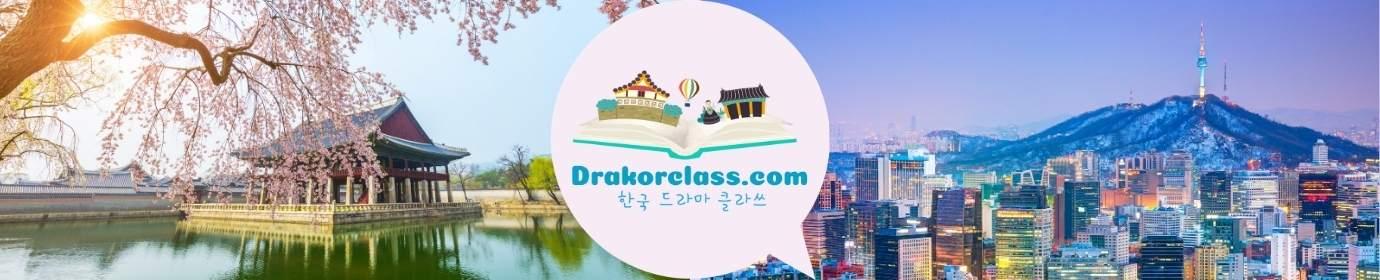 DrakorClass