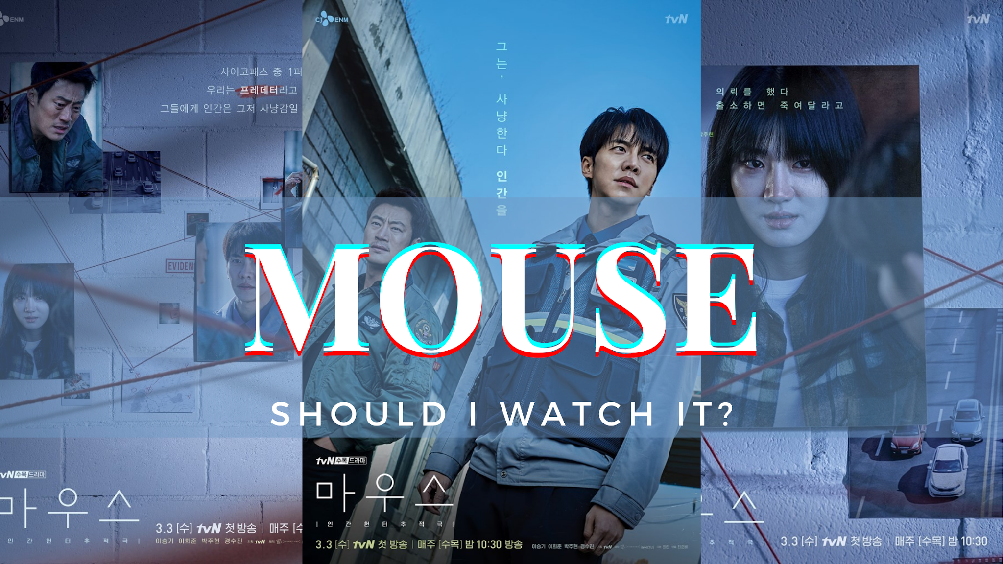 Poster Ending MOUSE