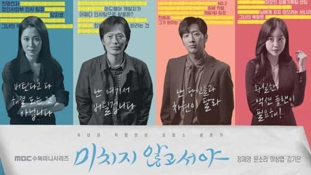 "Poster Resmi K-drama ""On the Verge of Insanity"""